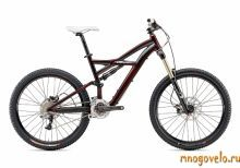 SPECIALIZED ENDURO COMP RED FLAKE L